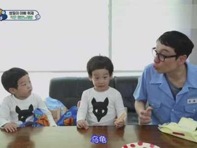韩国综艺超人回来了 还有那些萌宝宝